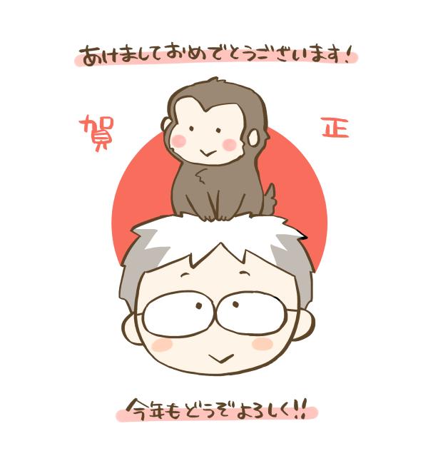 f:id:satouimoko:20151231224940j:plain