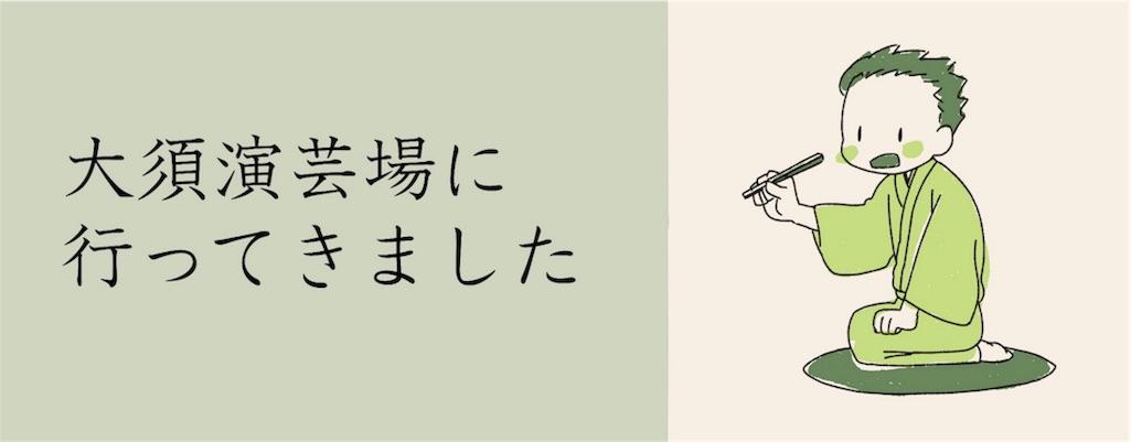 f:id:satouimoko:20170305225525j:image