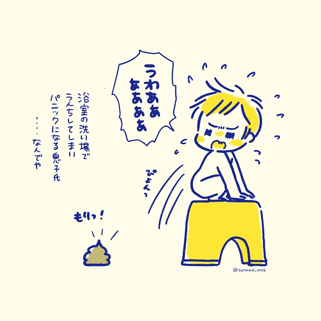f:id:satouimoko:20180625153404j:image