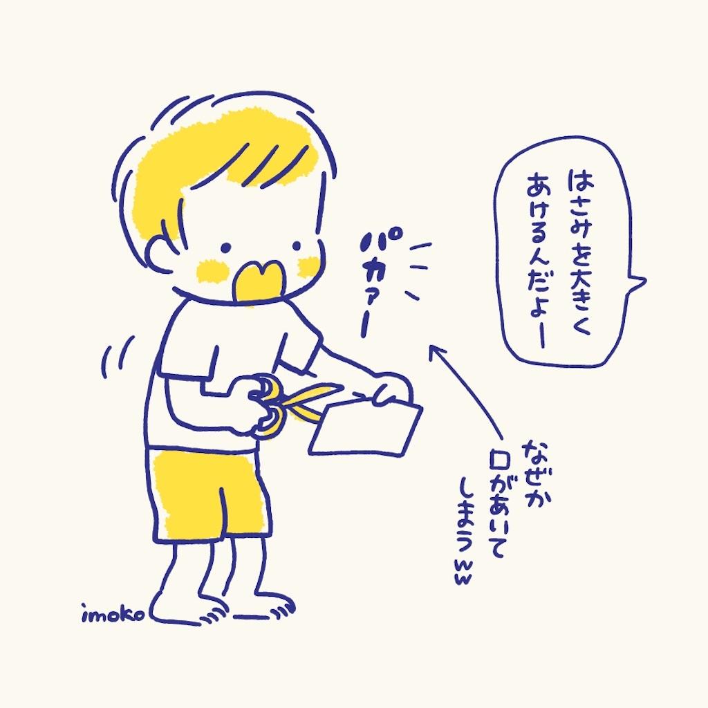 f:id:satouimoko:20180714235309j:image
