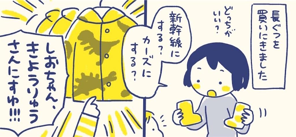 f:id:satouimoko:20181018003115j:image