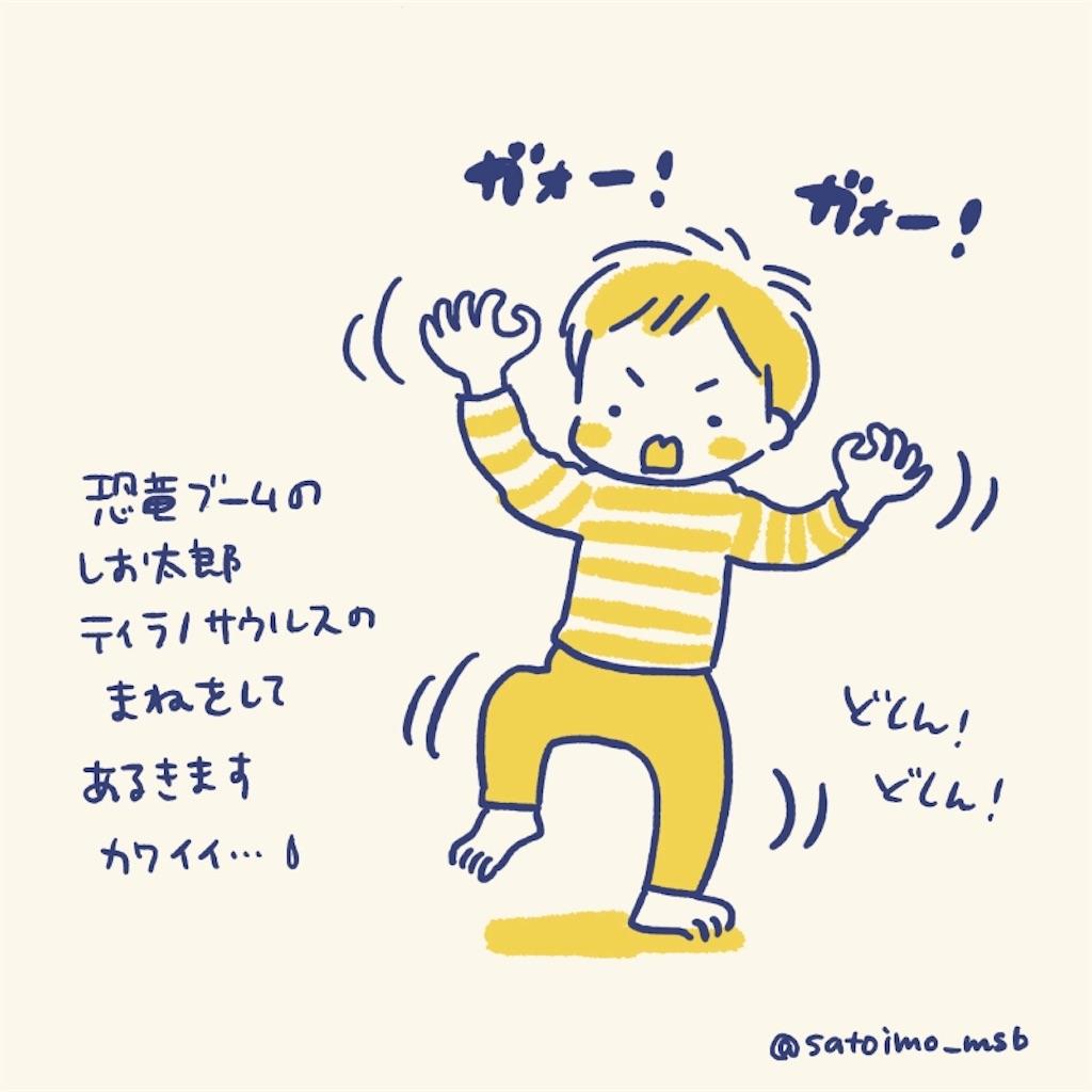 f:id:satouimoko:20181018113124j:image