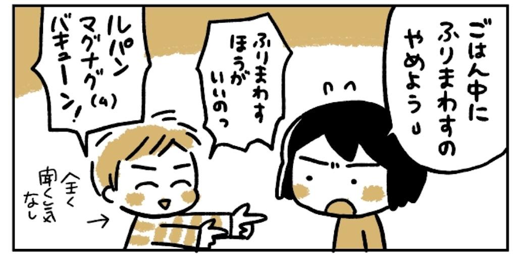 f:id:satouimoko:20190113150221j:image