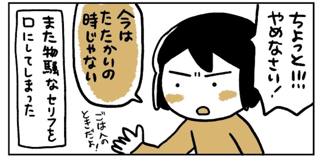 f:id:satouimoko:20190113150231j:image