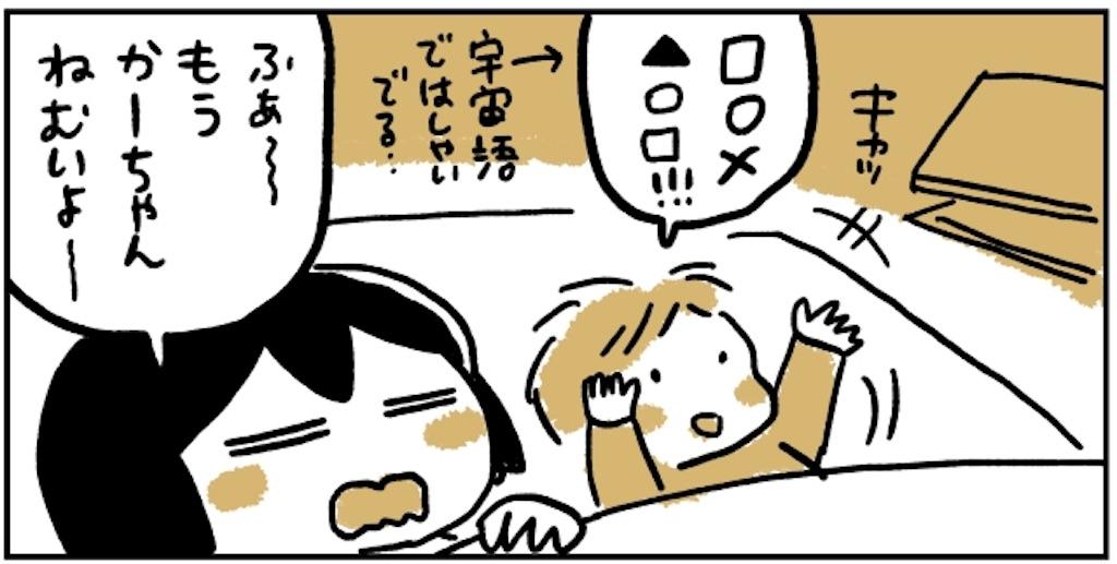 f:id:satouimoko:20190113151543j:image