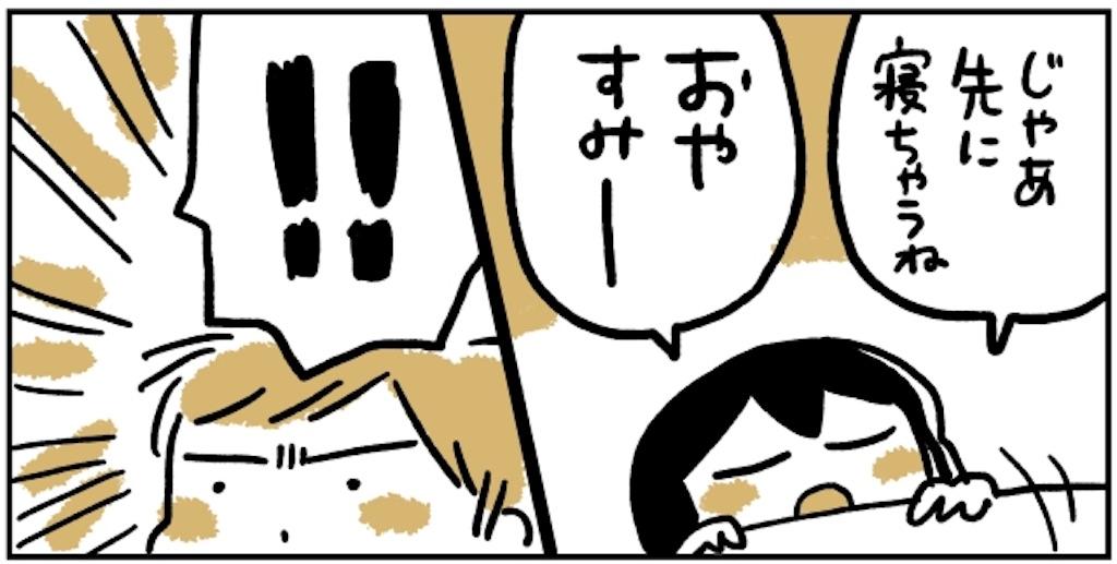 f:id:satouimoko:20190113151551j:image
