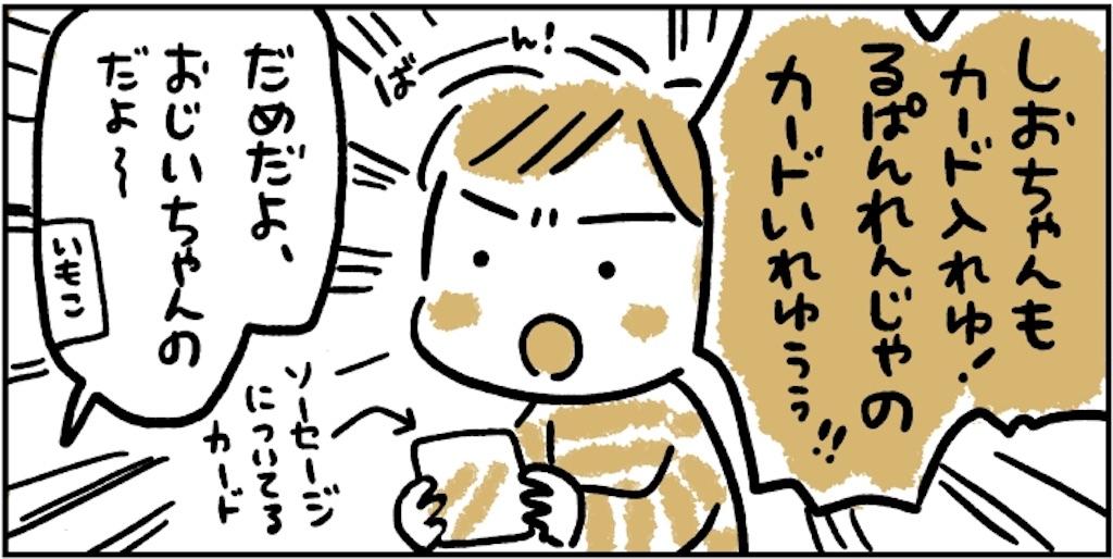f:id:satouimoko:20190204150203j:image