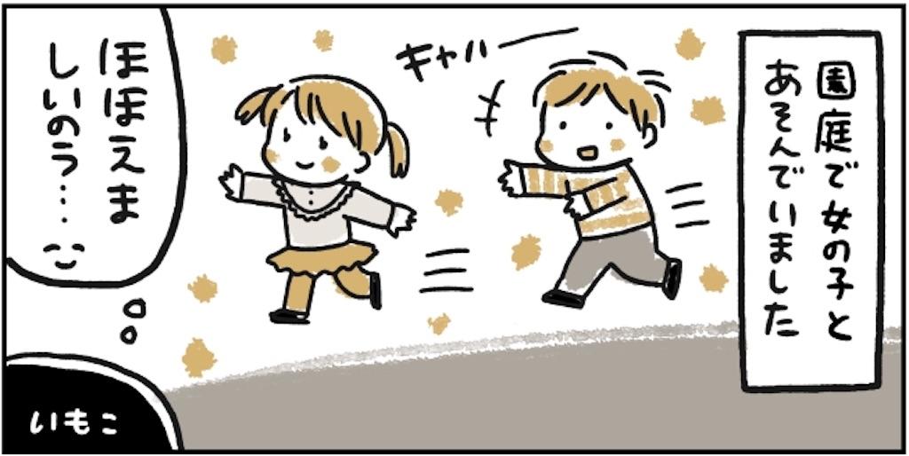 f:id:satouimoko:20190221010546j:image