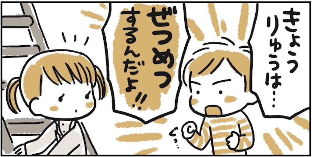 f:id:satouimoko:20190221010558j:image