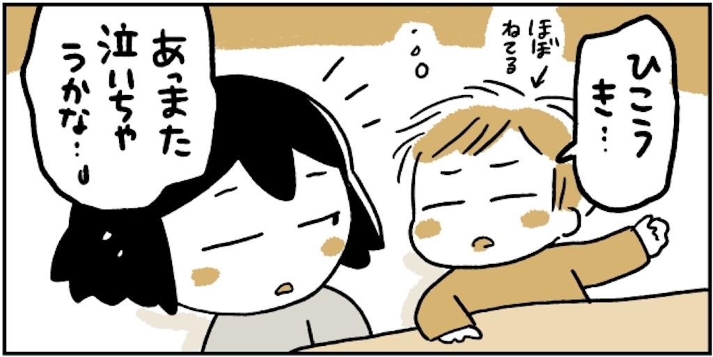 f:id:satouimoko:20190314010108j:image