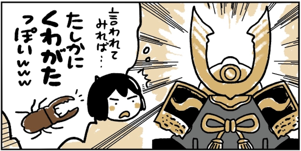 f:id:satouimoko:20190405144452j:image