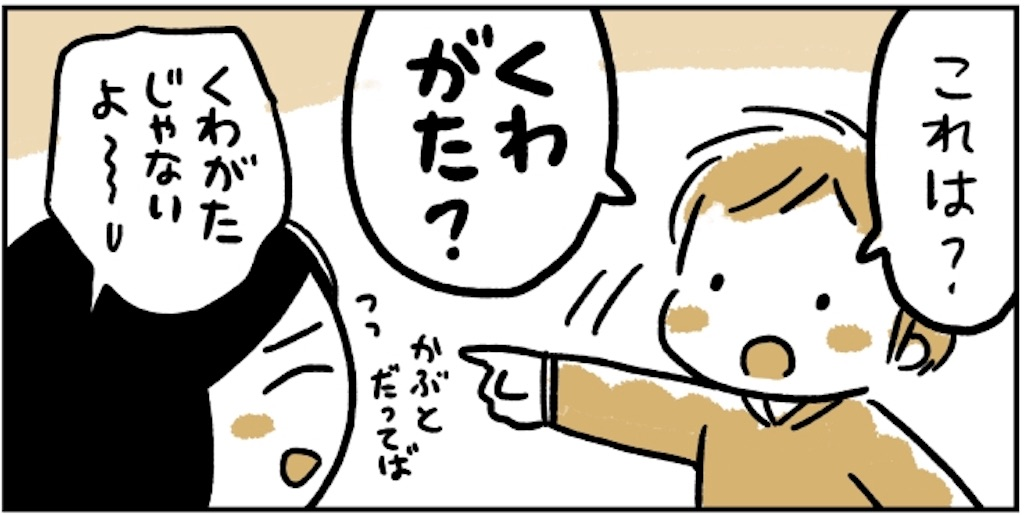 f:id:satouimoko:20190405205344j:image