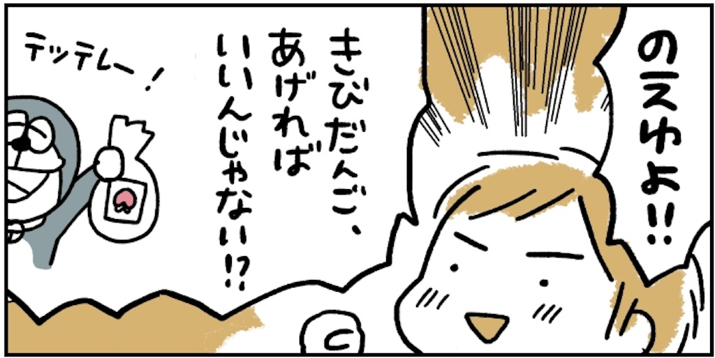 f:id:satouimoko:20190422221131j:image