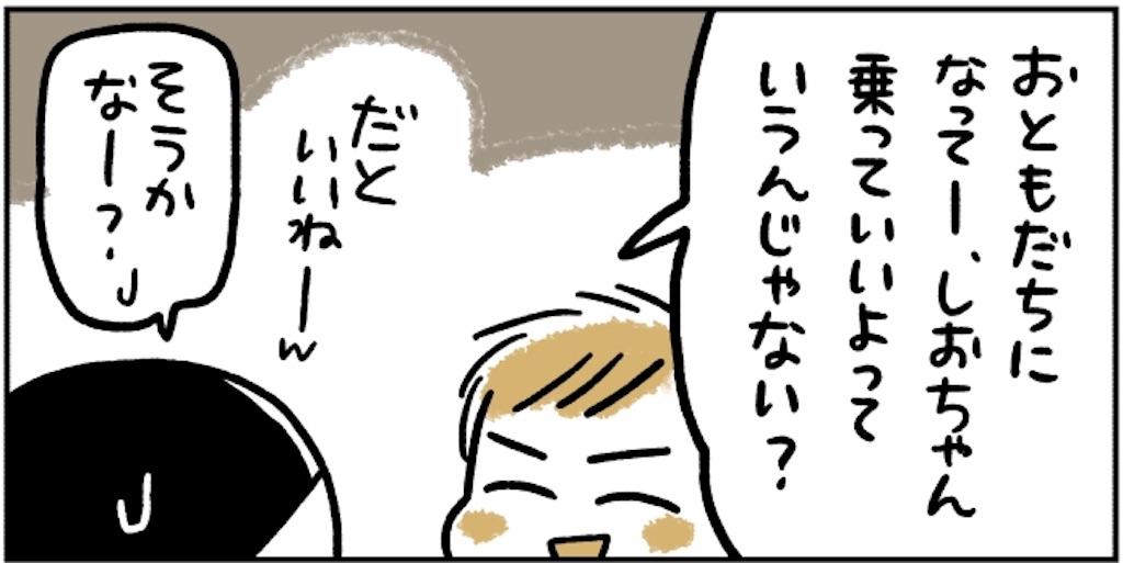 f:id:satouimoko:20190422221153j:image