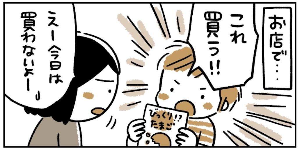 f:id:satouimoko:20190703010701j:image