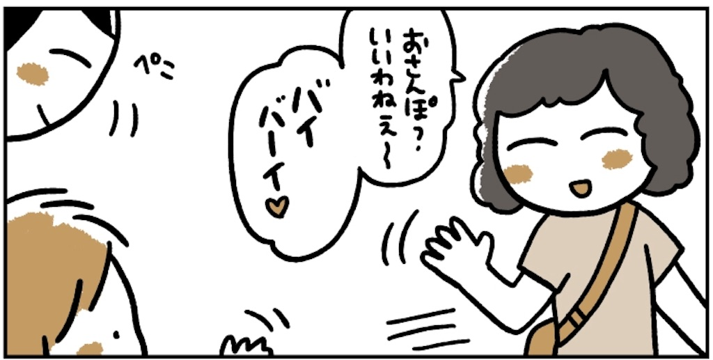 f:id:satouimoko:20190716224841j:image