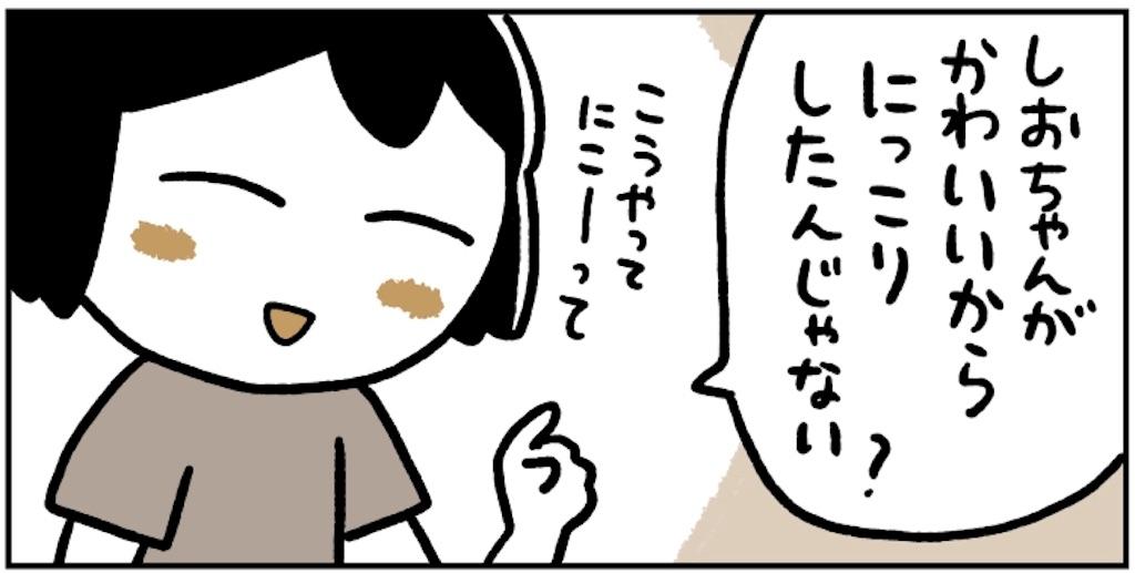 f:id:satouimoko:20190716224856j:image