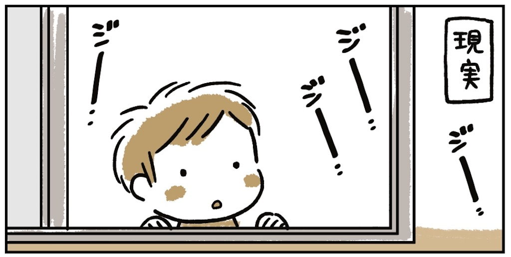 f:id:satouimoko:20190805145839j:image