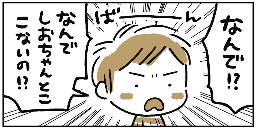 f:id:satouimoko:20190805150334j:image