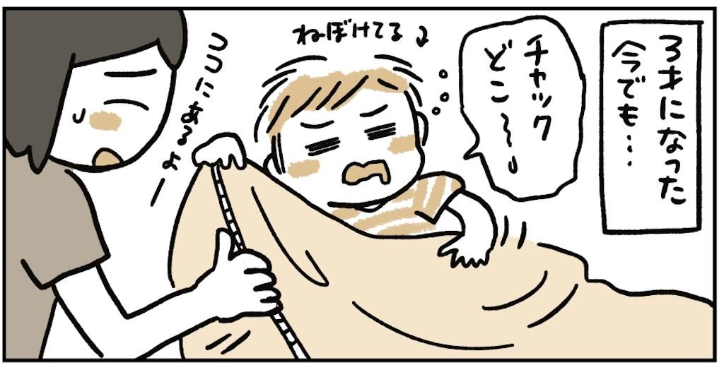 f:id:satouimoko:20190904222710j:image
