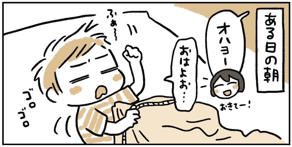 f:id:satouimoko:20190904222712j:image
