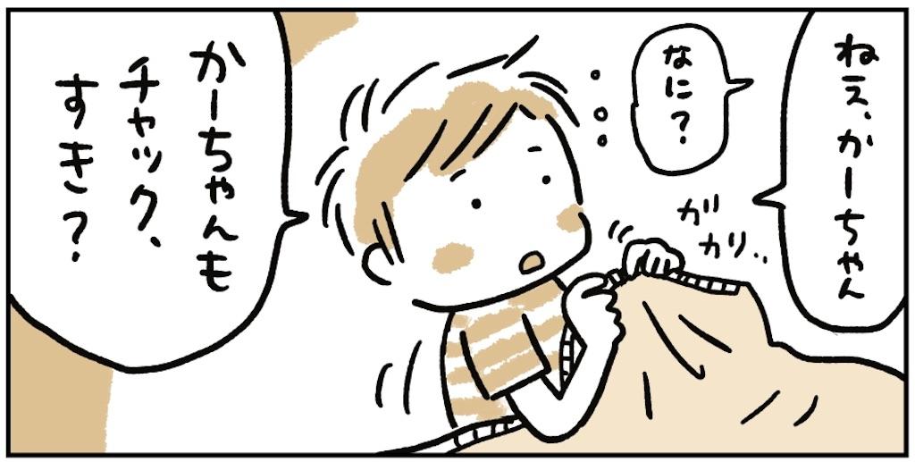 f:id:satouimoko:20190904222723j:image