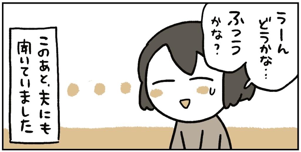 f:id:satouimoko:20190904222735j:image